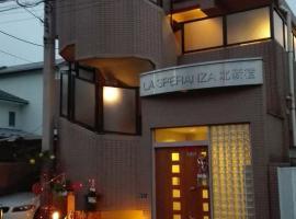 02新宿的家, Tokio