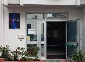 Affittacamere La Dea, Pisa