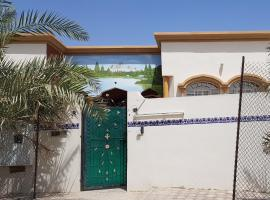 AlBayadh House, Bilād Manaḩ