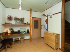 Tipy records inn, 神奈川