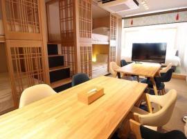Akizero Apartment T2-201, 东京
