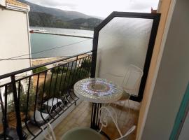 MARINA´S ROOMS, Argostólion