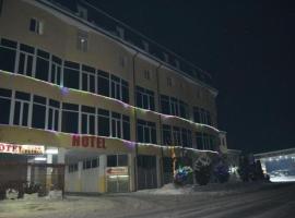 Hotel Euro Petrol2, Tetovo