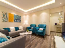 My apartment, Эр-Рияд