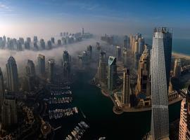 HEY BEACH APARTMENT, Dubai