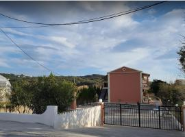 Arillas Dream Studios, Arillas