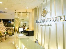 Dreamwave Hotel Santiago, Santiago