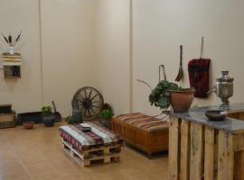 Light guest House, Gyumri