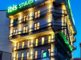Ibis Styles Istanbul Atasehir, 伊斯坦布尔
