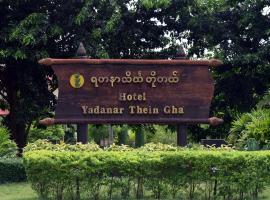 Hotel Yadanar TheinGha, Oattara Thiri
