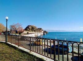 Afroditys View, Korfu