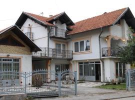 Moza Apartments, Sarajewo