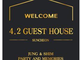 사이게스트하우스, Suncheon