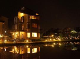水井私所( 獨棟庭園每日可入住8~15人房客4車位), 宜兰
