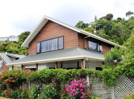Annick House Bed and Breakfast, Nelson