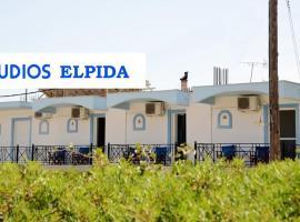 Studios Elpida, Tirós