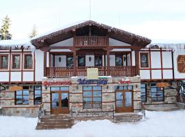 MPM Hotel Merryan, Pamporovo