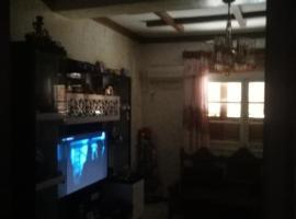 Maison ali mandjel, El Khroub