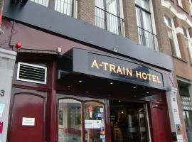A-Train Hotel,