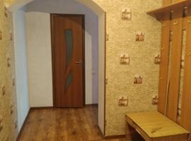 Квартира посуточно, Karakol