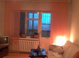 Room, Bishkek