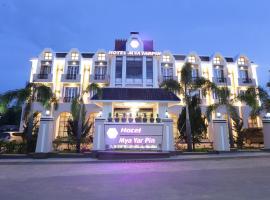 Hotel Mya Yar Pin, Kalaw