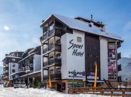MPM Hotel Sport, Bansko