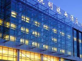 Shanghai Southern Airlines Pearl Hotel, Xangai
