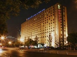 Inner Mongolia Grand Hotel,