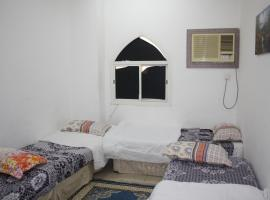 Alharm Makkah Niche, La Meca