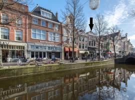 Appartement aan de Gracht, Alkmaar