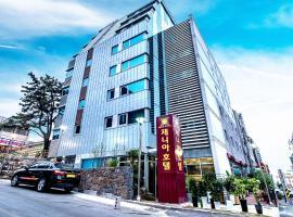 Xenia Hotel Jeju, Jeju City