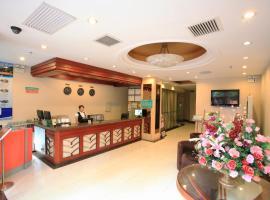 GreenTree Inn Shanghai Dongming Road Subway Station Express Hotel, Шанхай