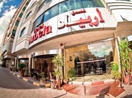 Arbella Boutique Hotel, Charjah
