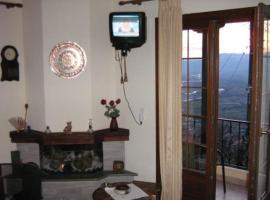 Gerakofolia Rooms to Let, Konitsa