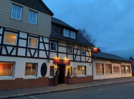 Hotel und Restaurant Pinkenburg