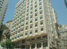 Dar Al Eiman Ajyad Hotel, Mekka