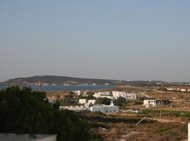 Lazino Studios and Apartments, Náousa
