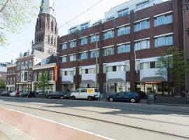 easyHotel Den Haag,