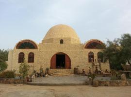 Safari Camp Bahariya Oasis, Bawati
