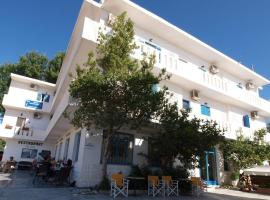 Serifos Beach Hotel, Livádion