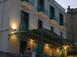 Orfeas Hotel, Mytilíni