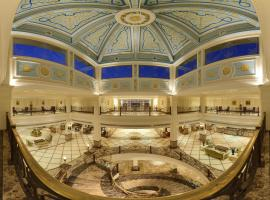 IL Mercato Hotel & Spa, Szarm el-Szejk