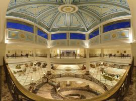 IL Mercato Hotel & Spa, Шарм-эль-Шейх