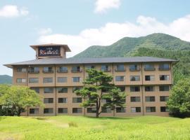 Arden Hotel Aso, Minami Aso