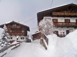 Gästehaus Bichl, Umhausen