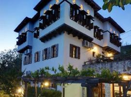Hotel Stoikos, Vizítsa