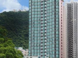 Bishop Lei International House, Hong Kong