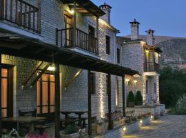 Arkefthos Mountain Hotel, Pápigkon