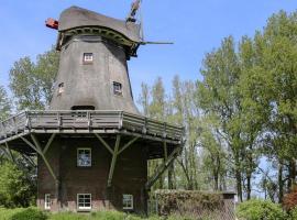 Mill Garding - DNS09043-F